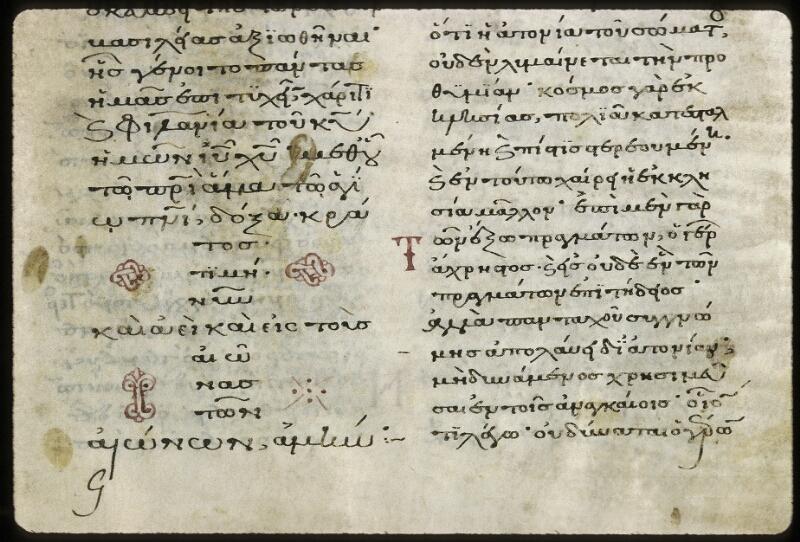 Lyon, Bibl. mun., ms. 0625, f. 039