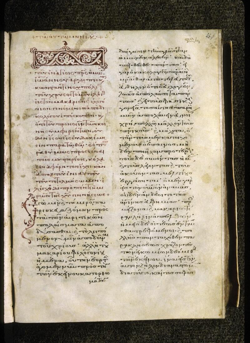 Lyon, Bibl. mun., ms. 0625, f. 046