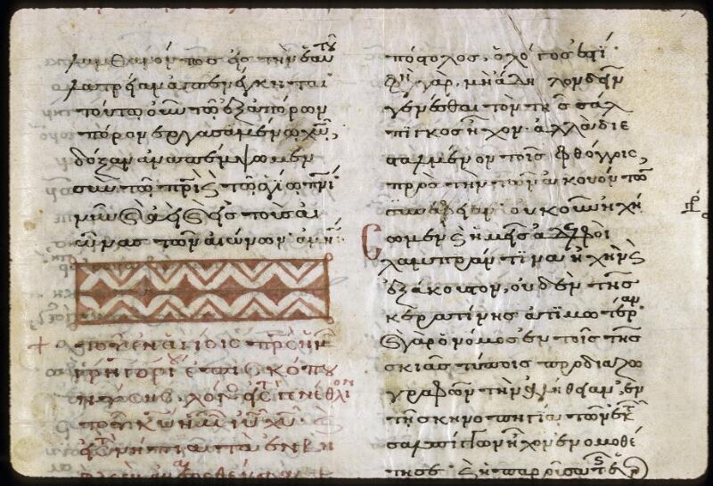 Lyon, Bibl. mun., ms. 0625, f. 076