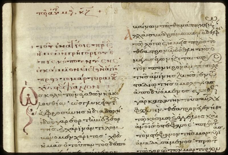 Lyon, Bibl. mun., ms. 0625, f. 122