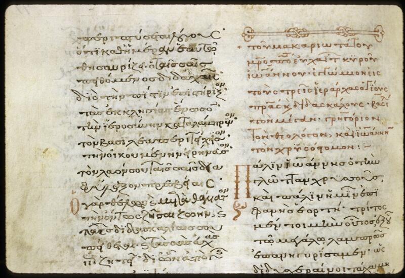 Lyon, Bibl. mun., ms. 0625, f. 179v
