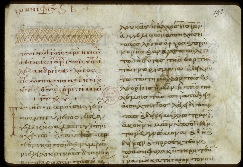 Lyon, Bibl. mun., ms. 0625, f. 192