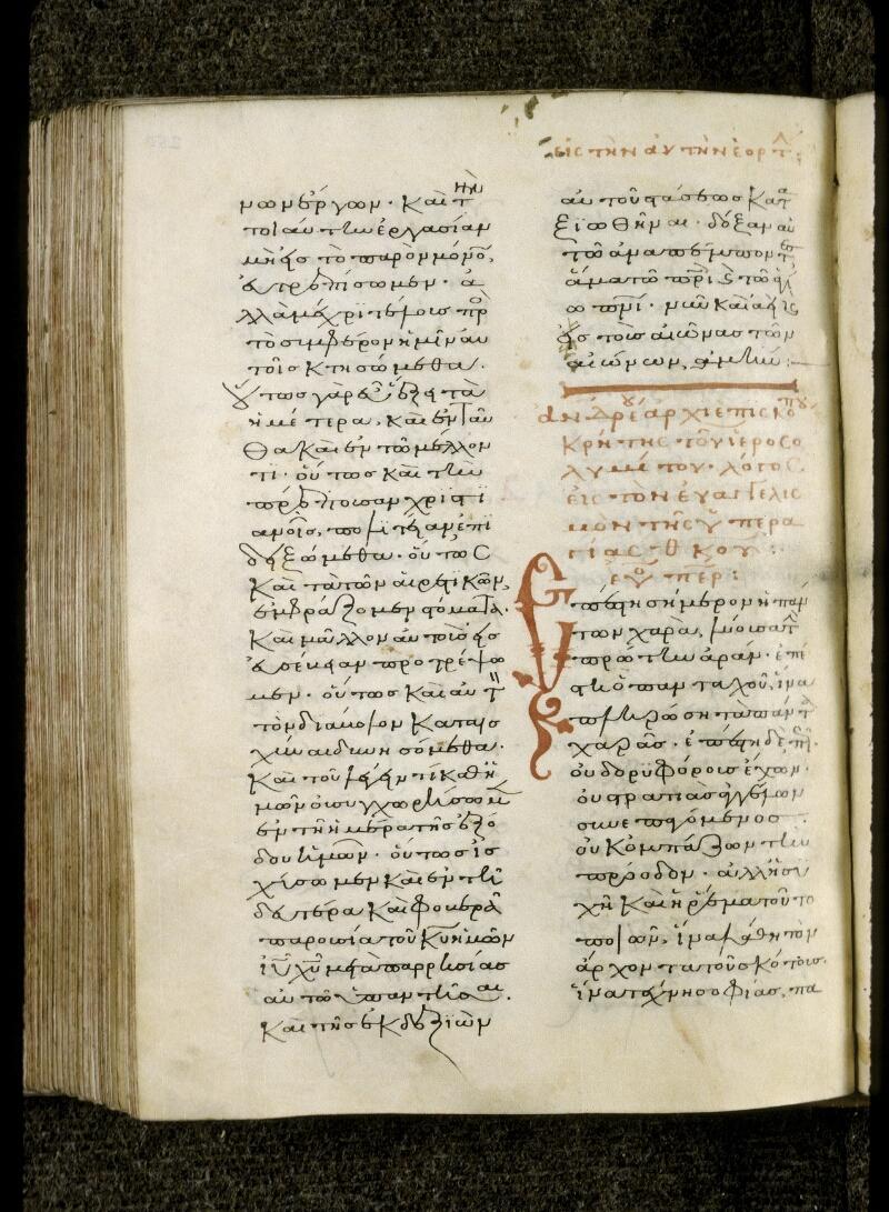 Lyon, Bibl. mun., ms. 0625, f. 250v