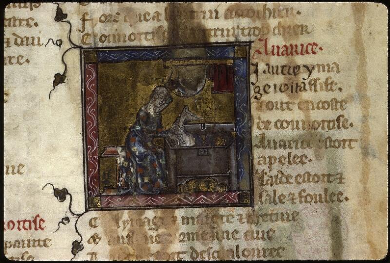 Lyon, Bibl. mun., ms. 0763, f. 002 - vue 4