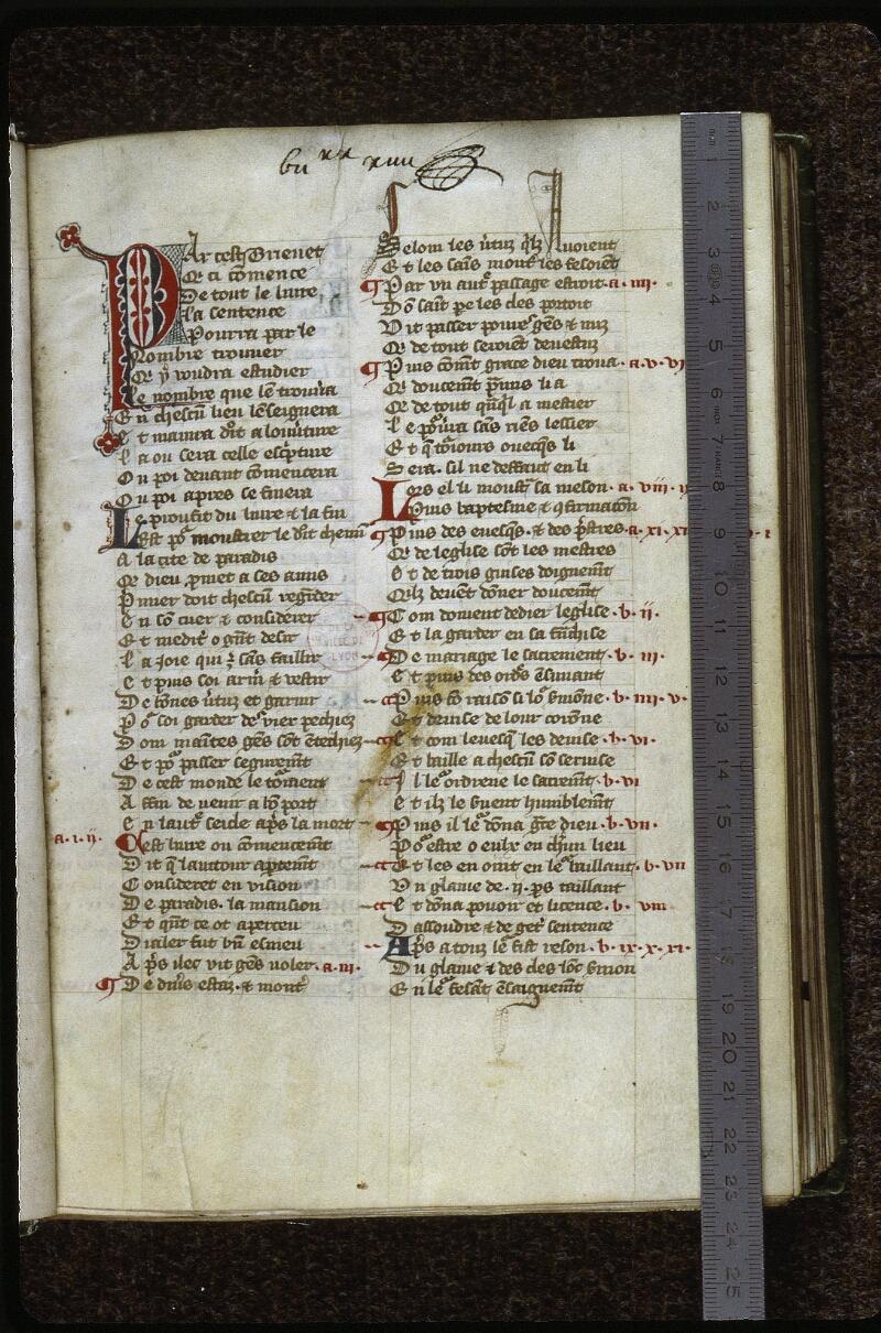Lyon, Bibl. mun., ms. 0768, f. 001 - vue 1