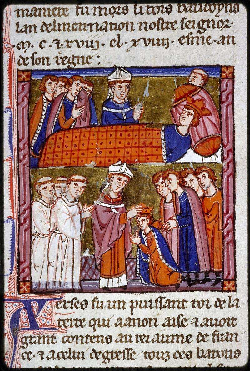 Lyon, Bibl. mun., ms. 0828, f. 122v