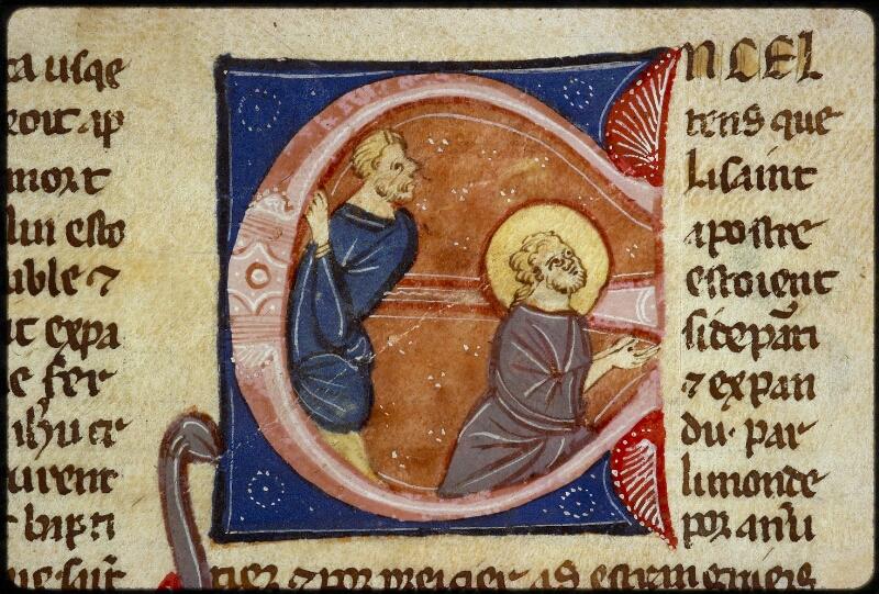 Lyon, Bibl. mun., ms. 0866, f. 057v - vue 2