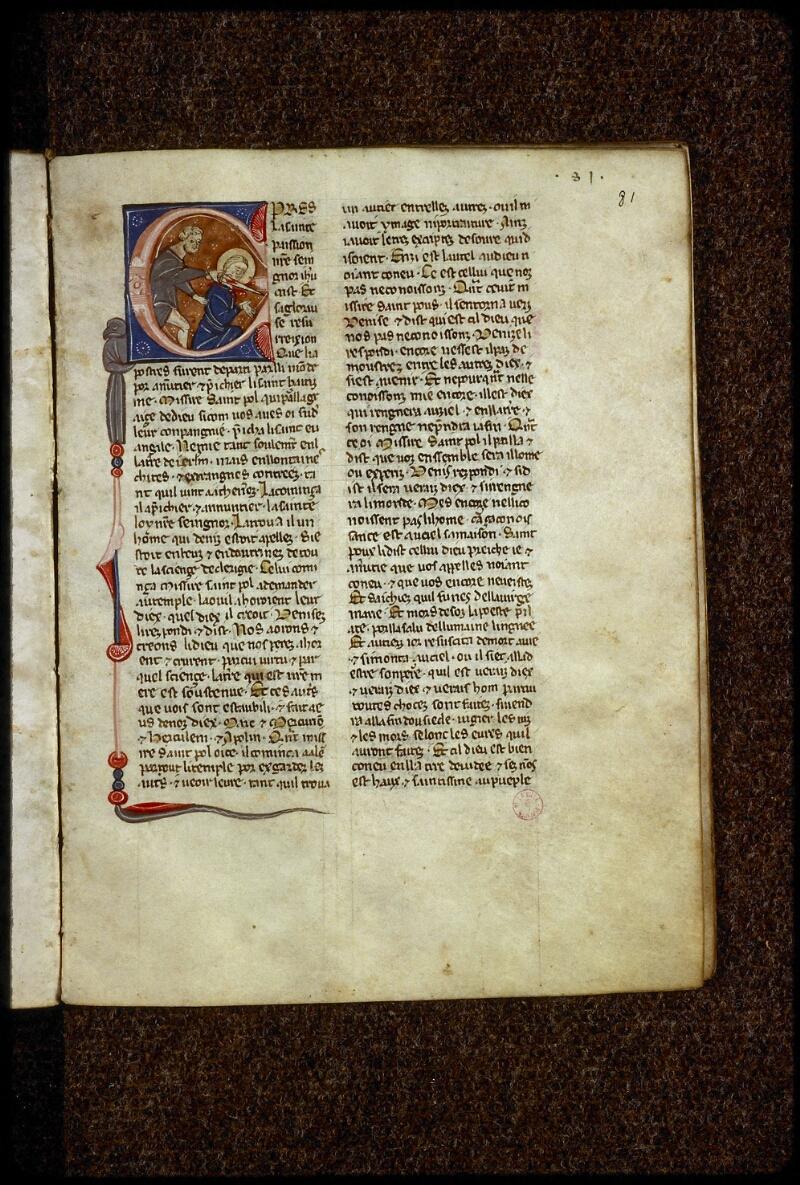 Lyon, Bibl. mun., ms. 0866, f. 081 - vue 1