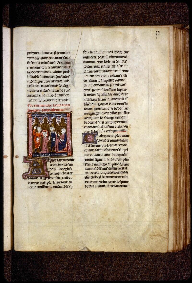 Lyon, Bibl. mun., ms. 0867, f. 052 - vue 1