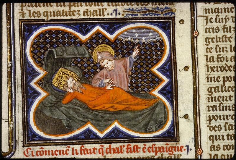 Lyon, Bibl. mun., ms. 0880, f. 121v