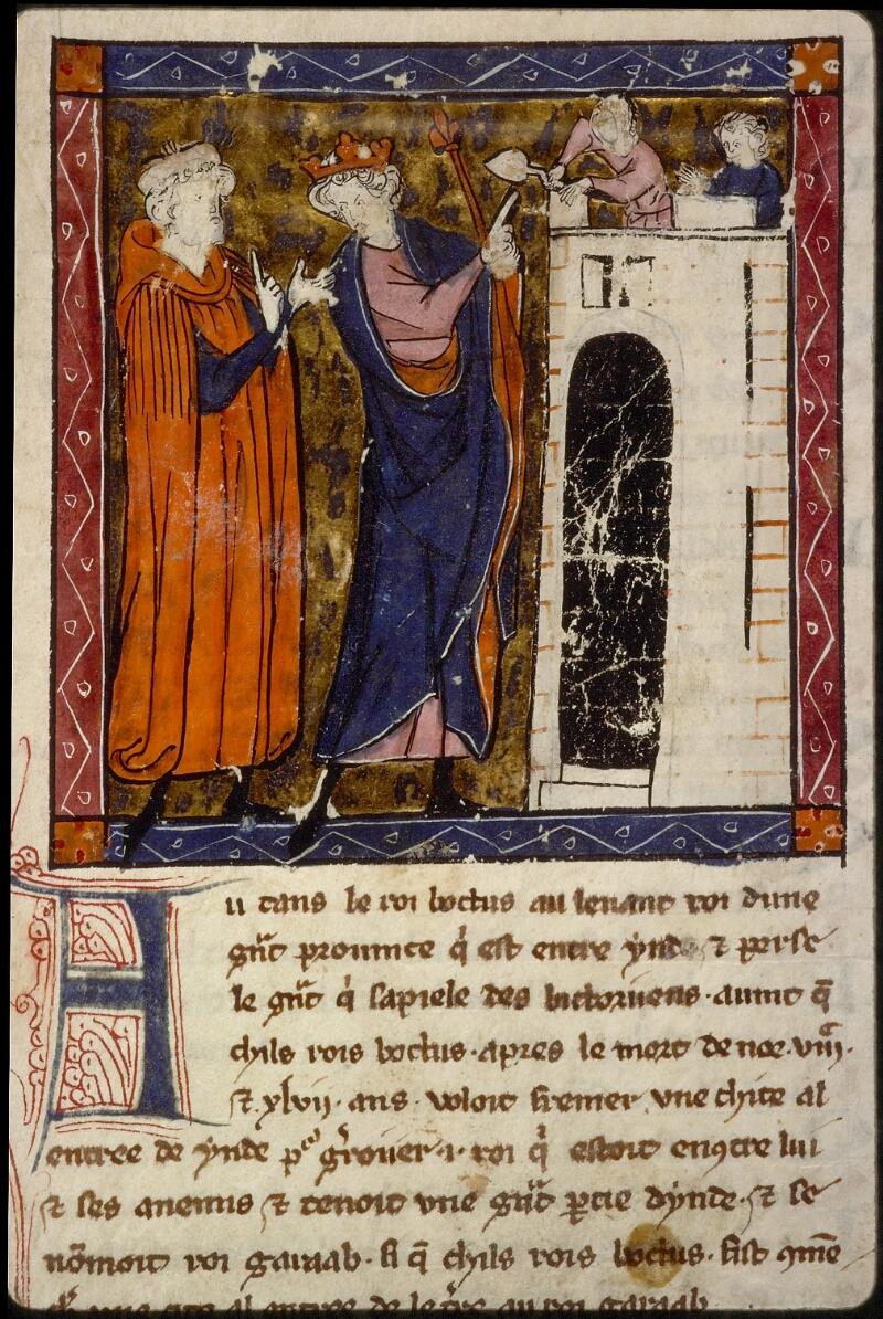 Lyon, Bibl. mun., ms. 0948, f. 099v