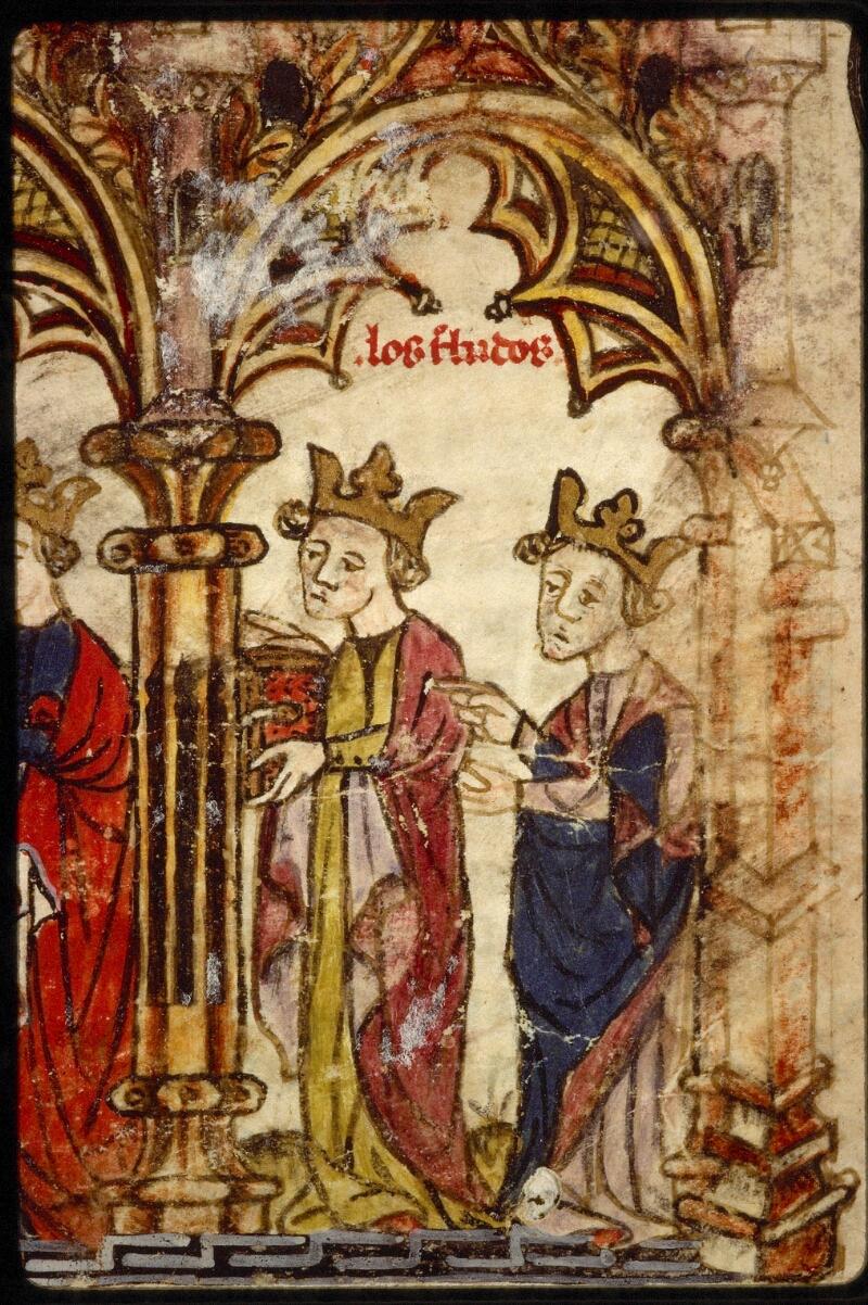 Lyon, Bibl. mun., ms. 1351, f. 001 - vue 6
