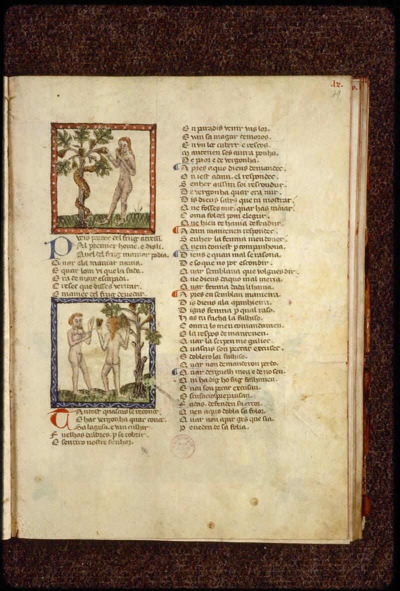 Lyon, Bibl. mun., ms. 1351, f. 049 - vue 1