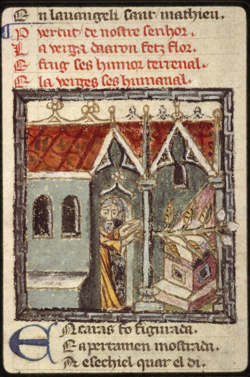 Lyon, Bibl. mun., ms. 1351, f. 071v - vue 1