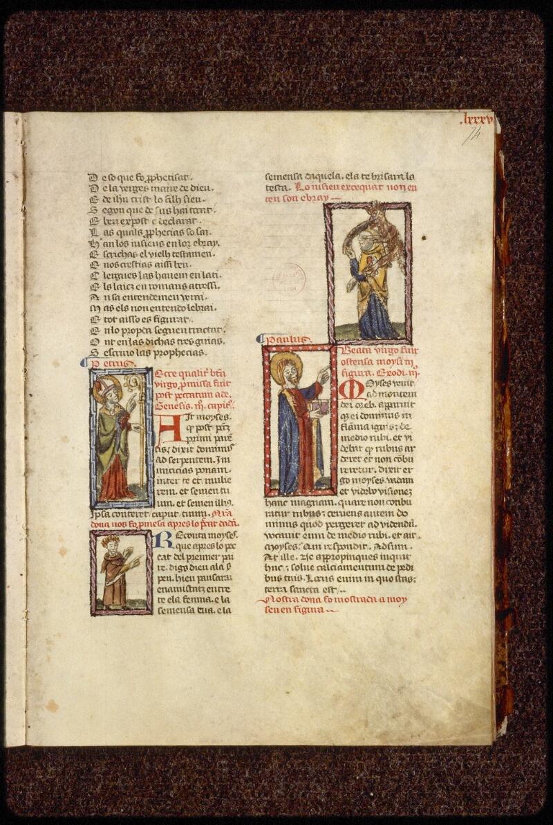 Lyon, Bibl. mun., ms. 1351, f. 074 - vue 1