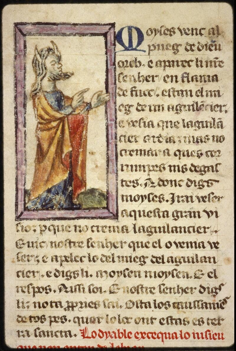 Lyon, Bibl. mun., ms. 1351, f. 074v - vue 1