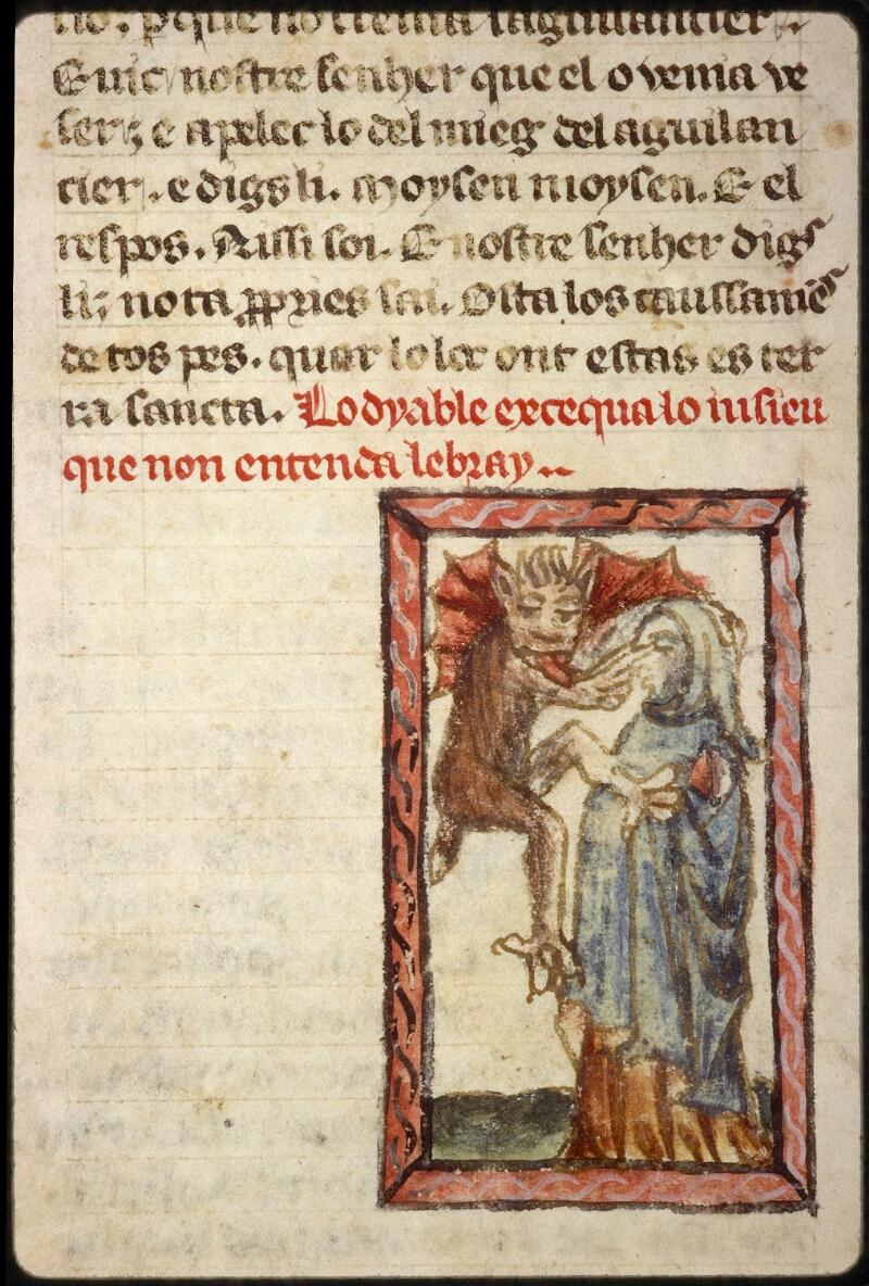 Lyon, Bibl. mun., ms. 1351, f. 074v - vue 2
