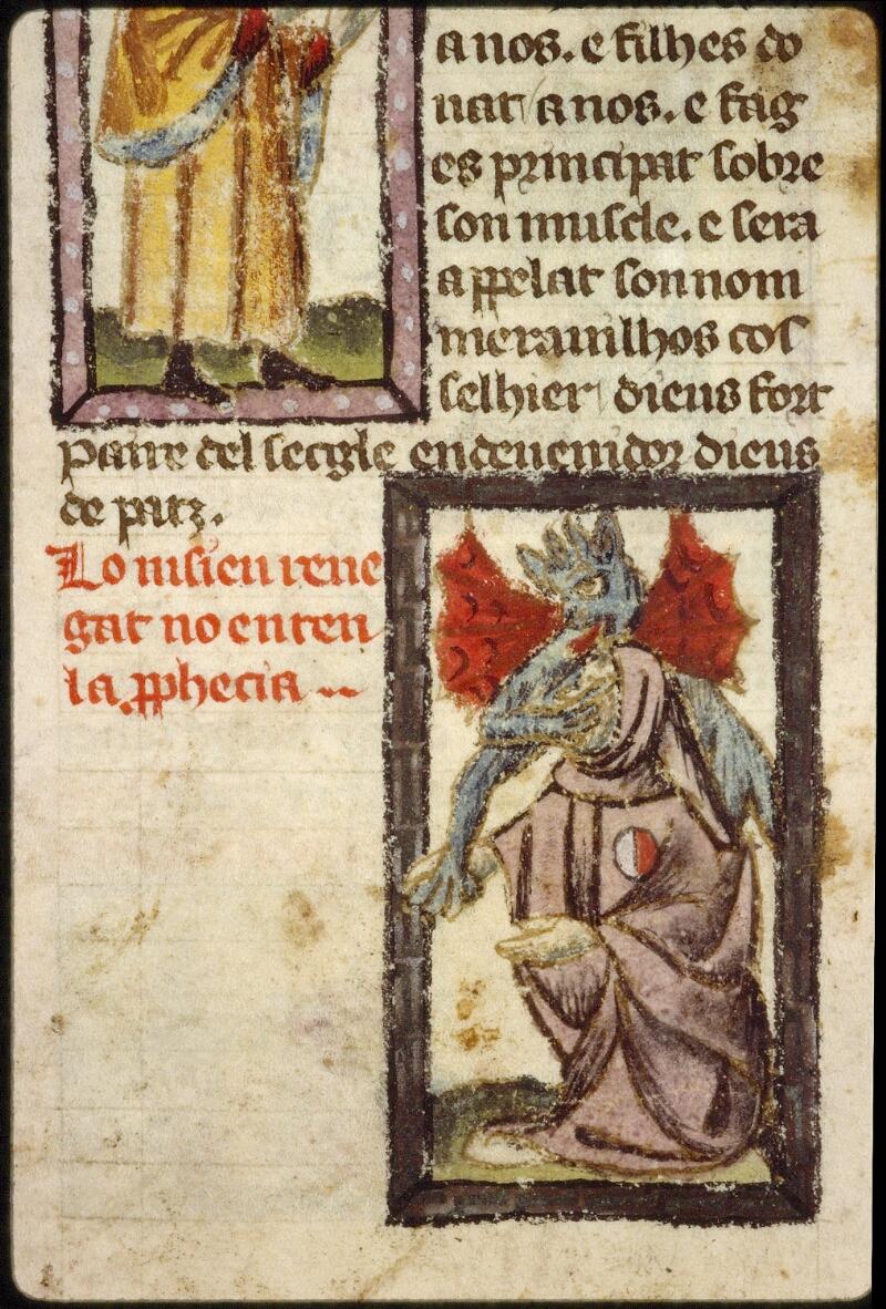 Lyon, Bibl. mun., ms. 1351, f. 075v - vue 7