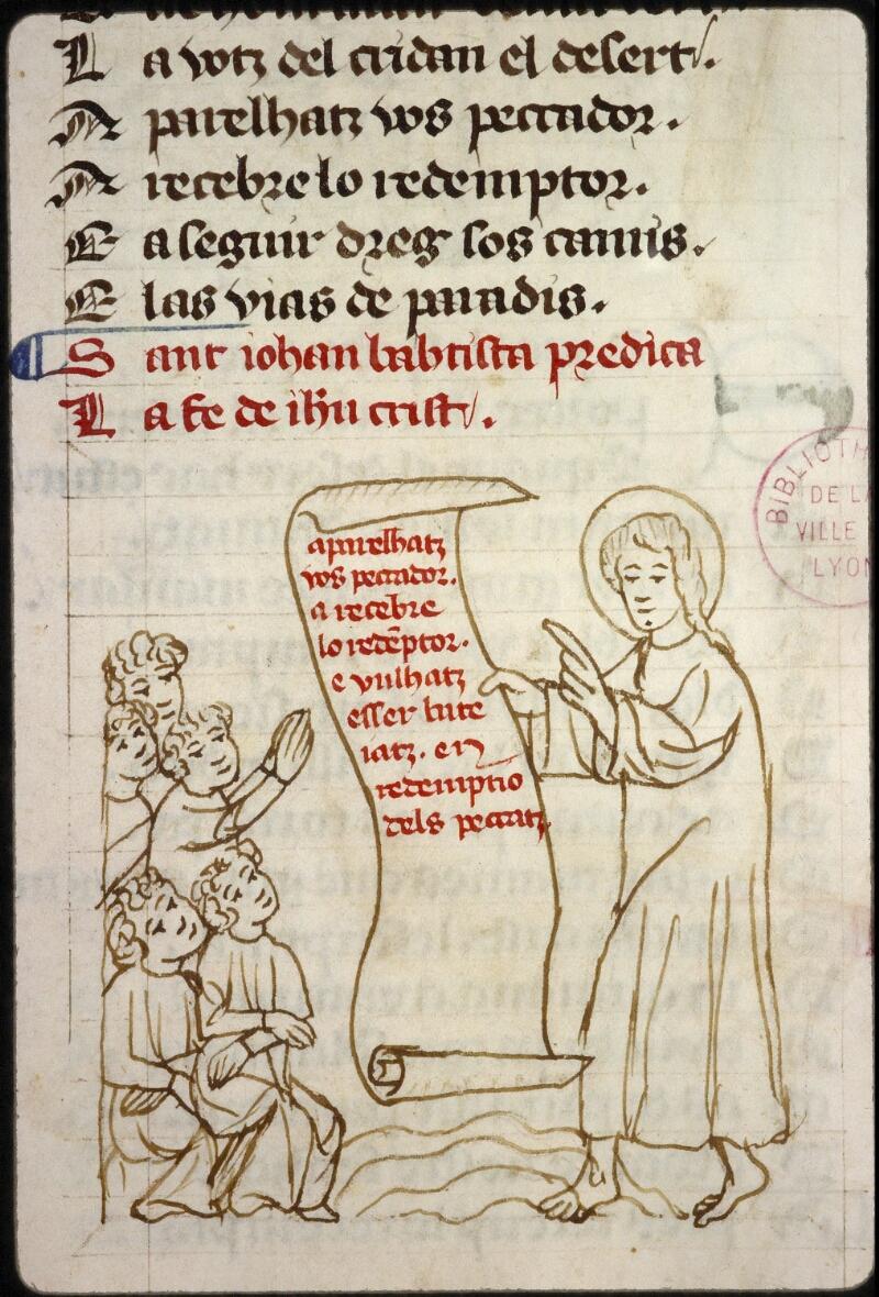 Lyon, Bibl. mun., ms. 1351, f. 141