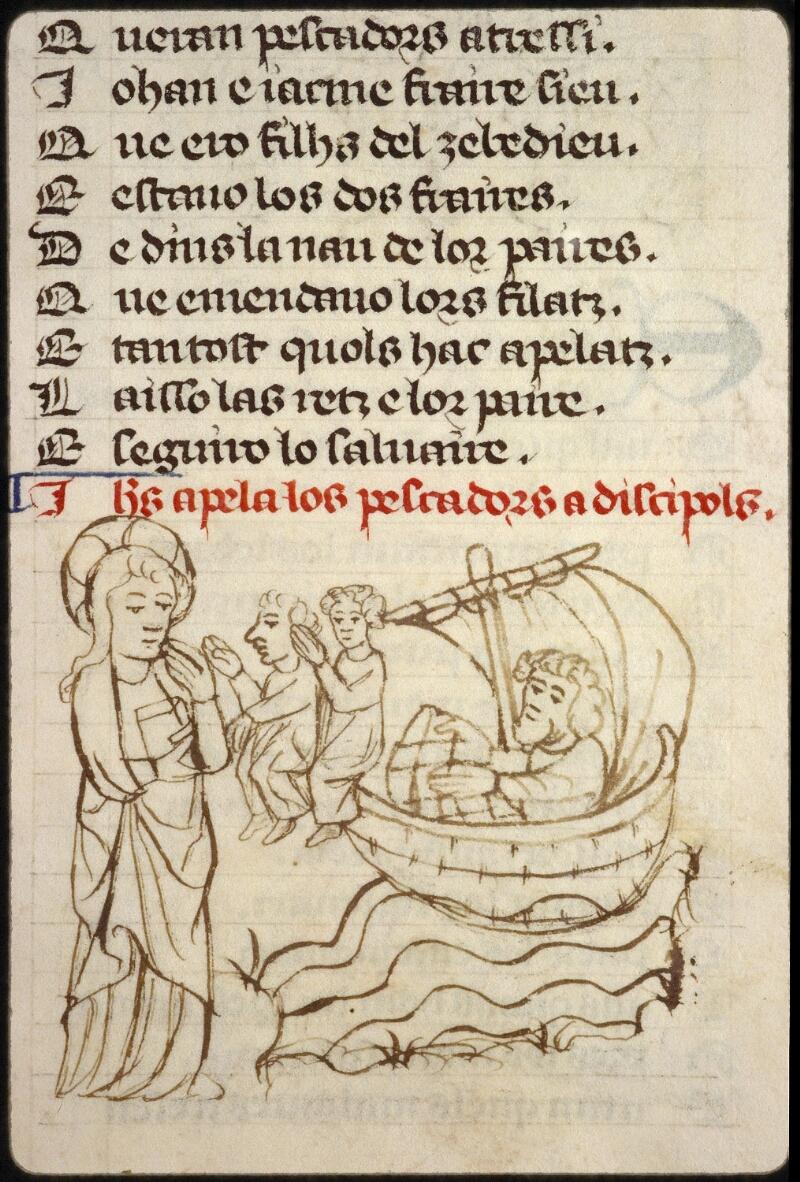 Lyon, Bibl. mun., ms. 1351, f. 142 - vue 2