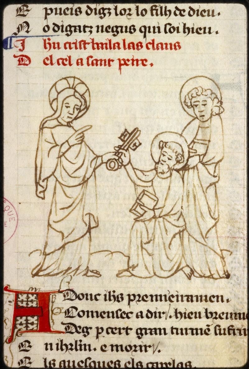 Lyon, Bibl. mun., ms. 1351, f. 146 - vue 3