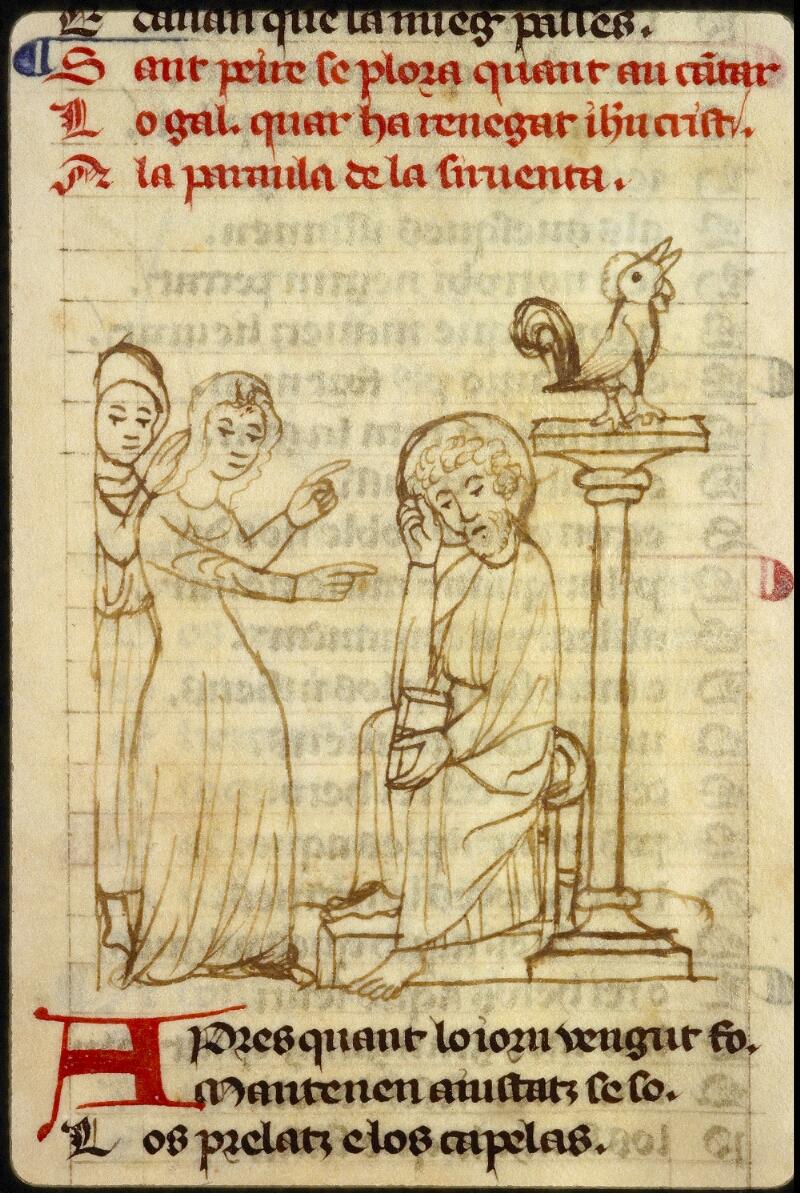 Lyon, Bibl. mun., ms. 1351, f. 152 - vue 1