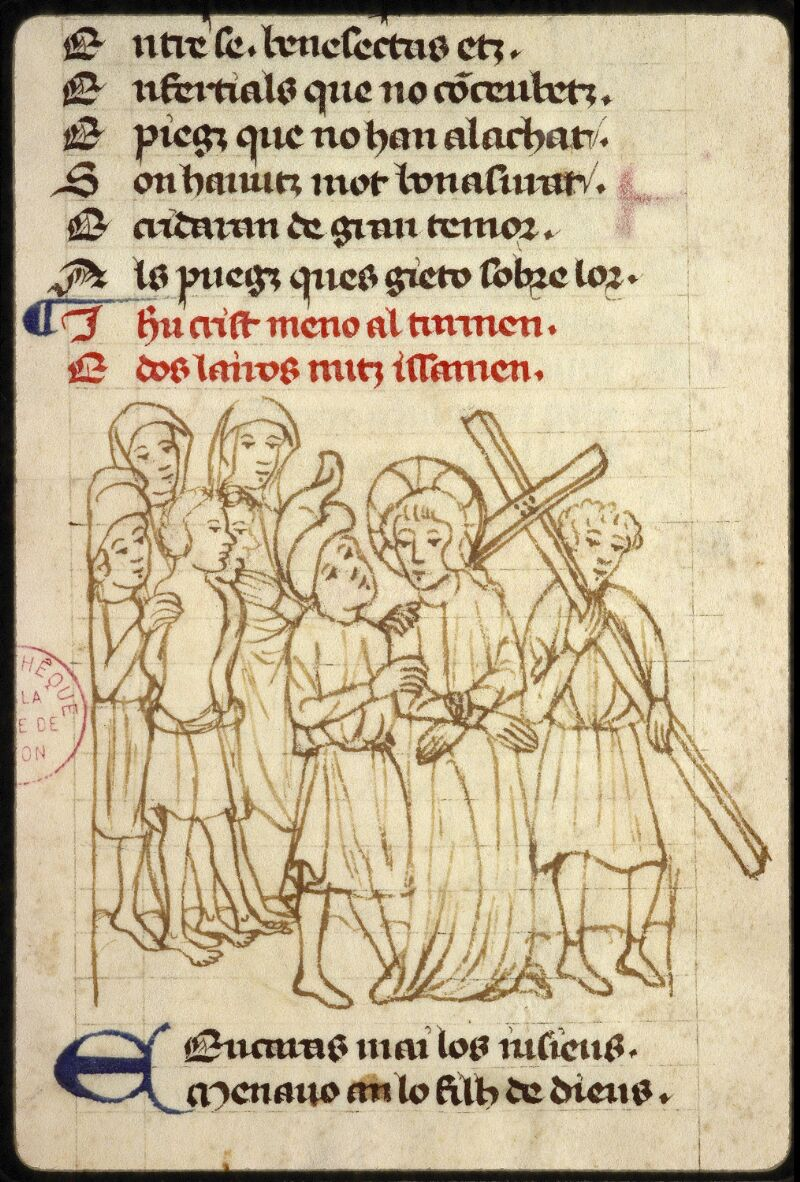 Lyon, Bibl. mun., ms. 1351, f. 154 - vue 2