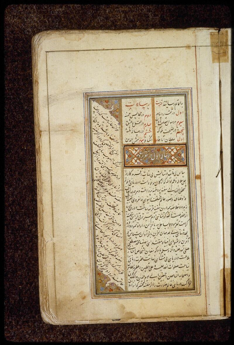 Lyon, Bibl. mun., ms. 1693, f. 004