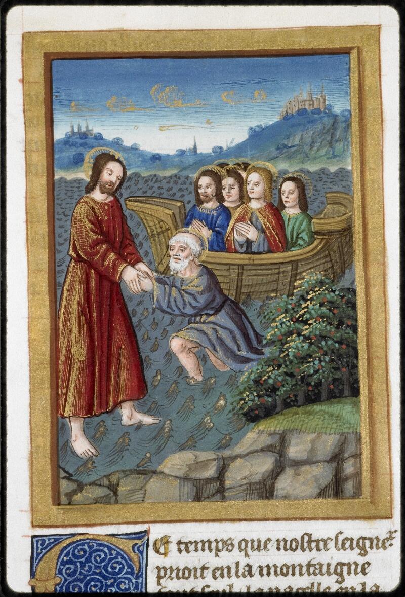 Lyon, Bibl. mun., ms. 5125, f. 255