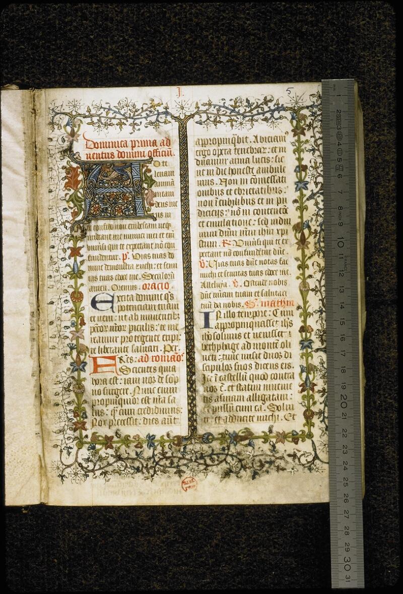 Lyon, Bibl. mun., ms. 5386, f. 005 - vue 1
