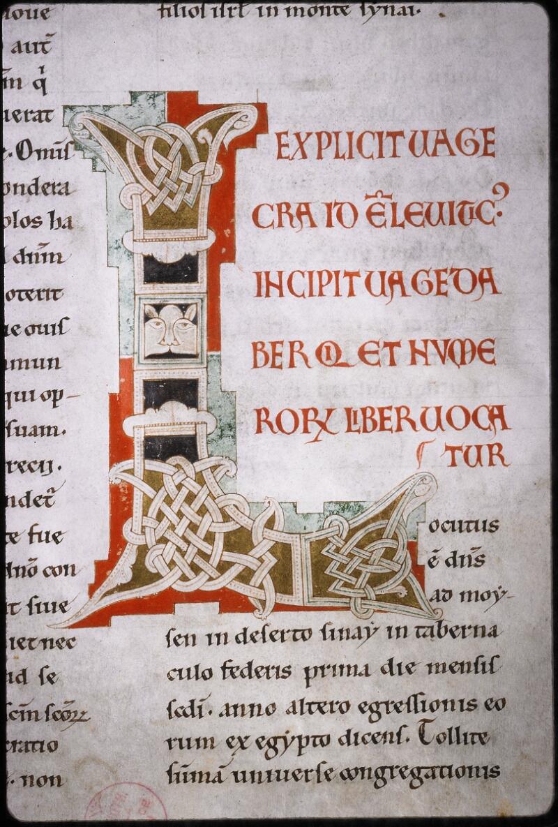 Lyon, Bibl. mun., ms. 5780, f. 063 - vue 2