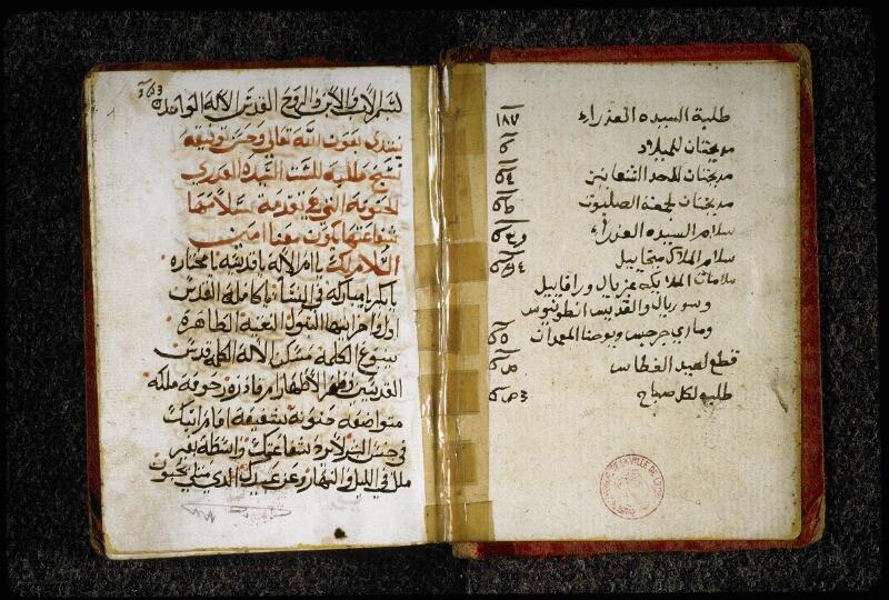 Lyon, Bibl. mun., ms. 5839, f. 000Iv-001