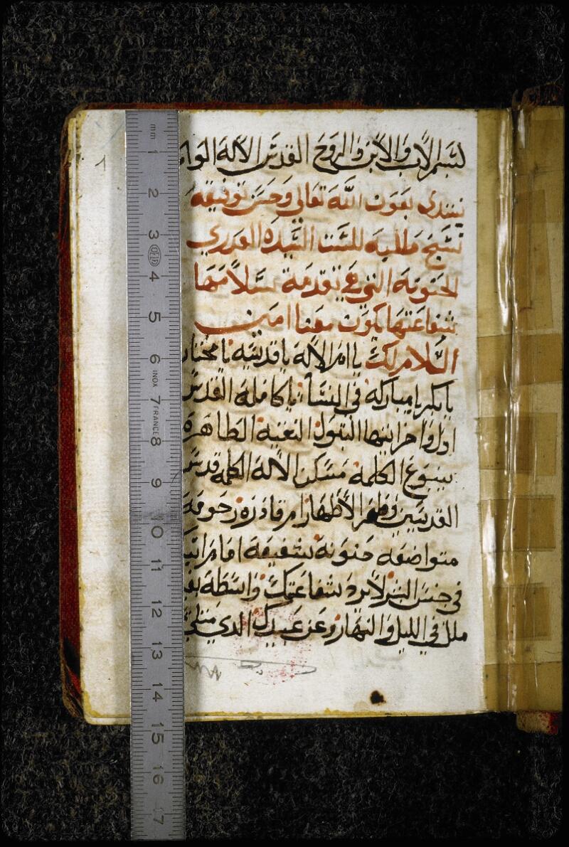 Lyon, Bibl. mun., ms. 5839, f. 001 - vue 1