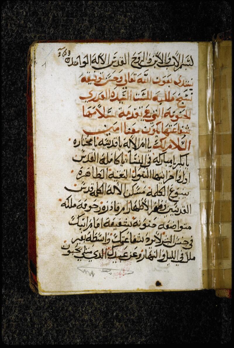 Lyon, Bibl. mun., ms. 5839, f. 001 - vue 2