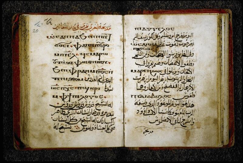 Lyon, Bibl. mun., ms. 5839, f. 019v-020