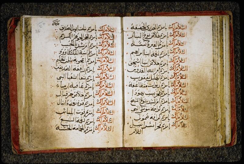 Lyon, Bibl. mun., ms. 5839, f. 034v-035