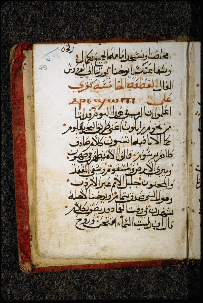 Lyon, Bibl. mun., ms. 5839, f. 079