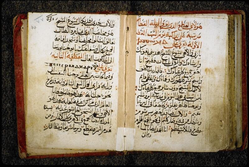 Lyon, Bibl. mun., ms. 5839, f. 076v-077