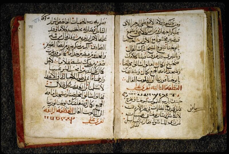 Lyon, Bibl. mun., ms. 5839, f. 077v-078