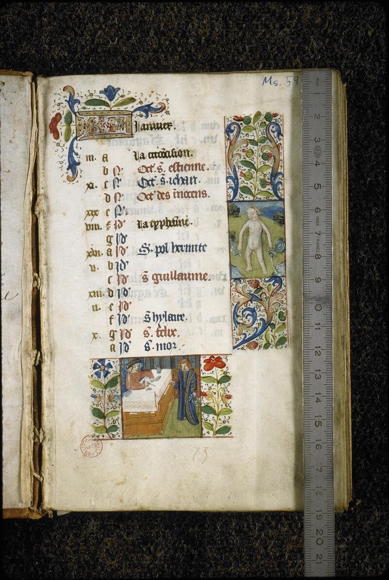 Lyon, Bibl. mun., ms. 5996, f. 001 - vue 1