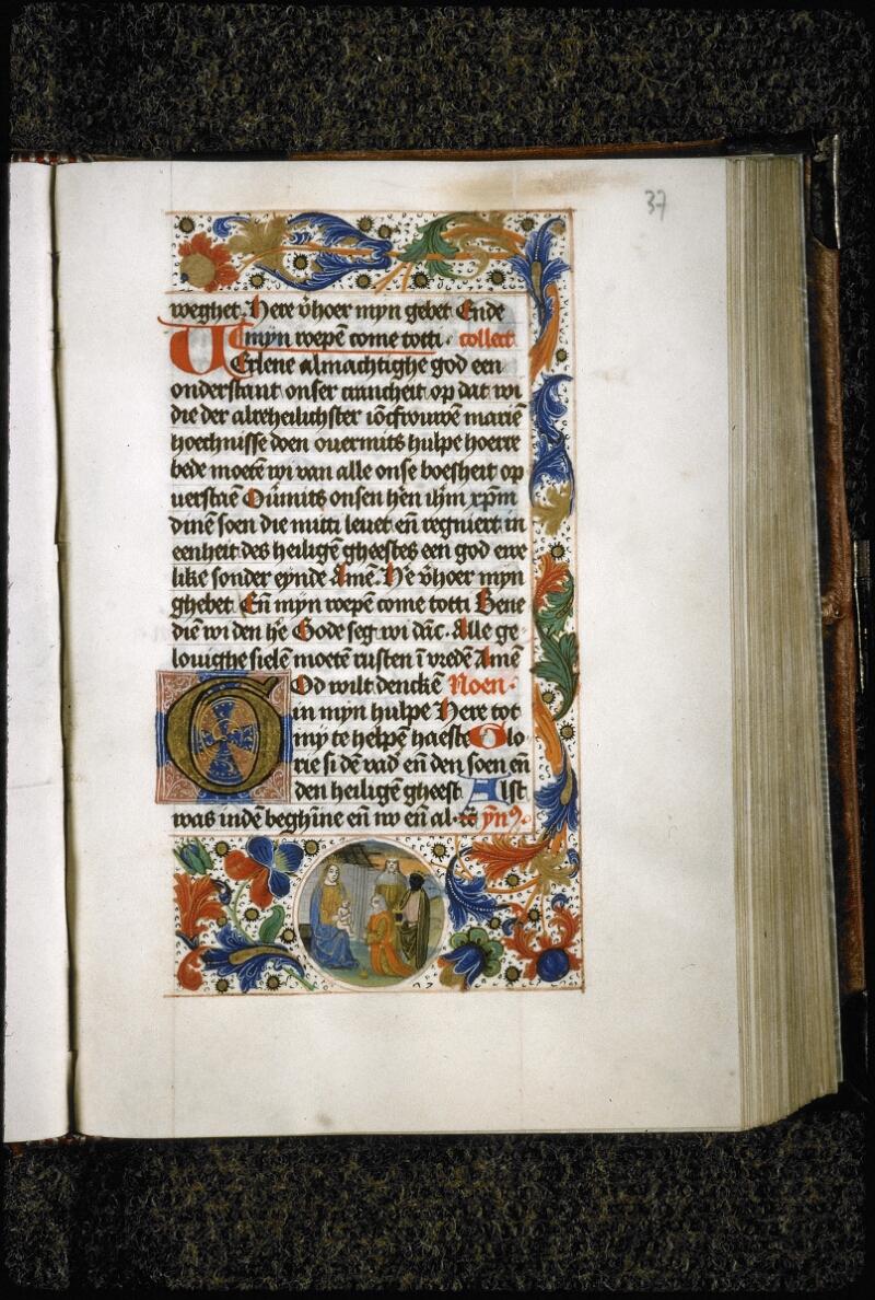 Lyon, Bibl. mun., ms. 5998, f. 037 - vue 1