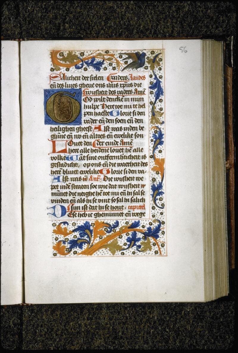 Lyon, Bibl. mun., ms. 5998, f. 056