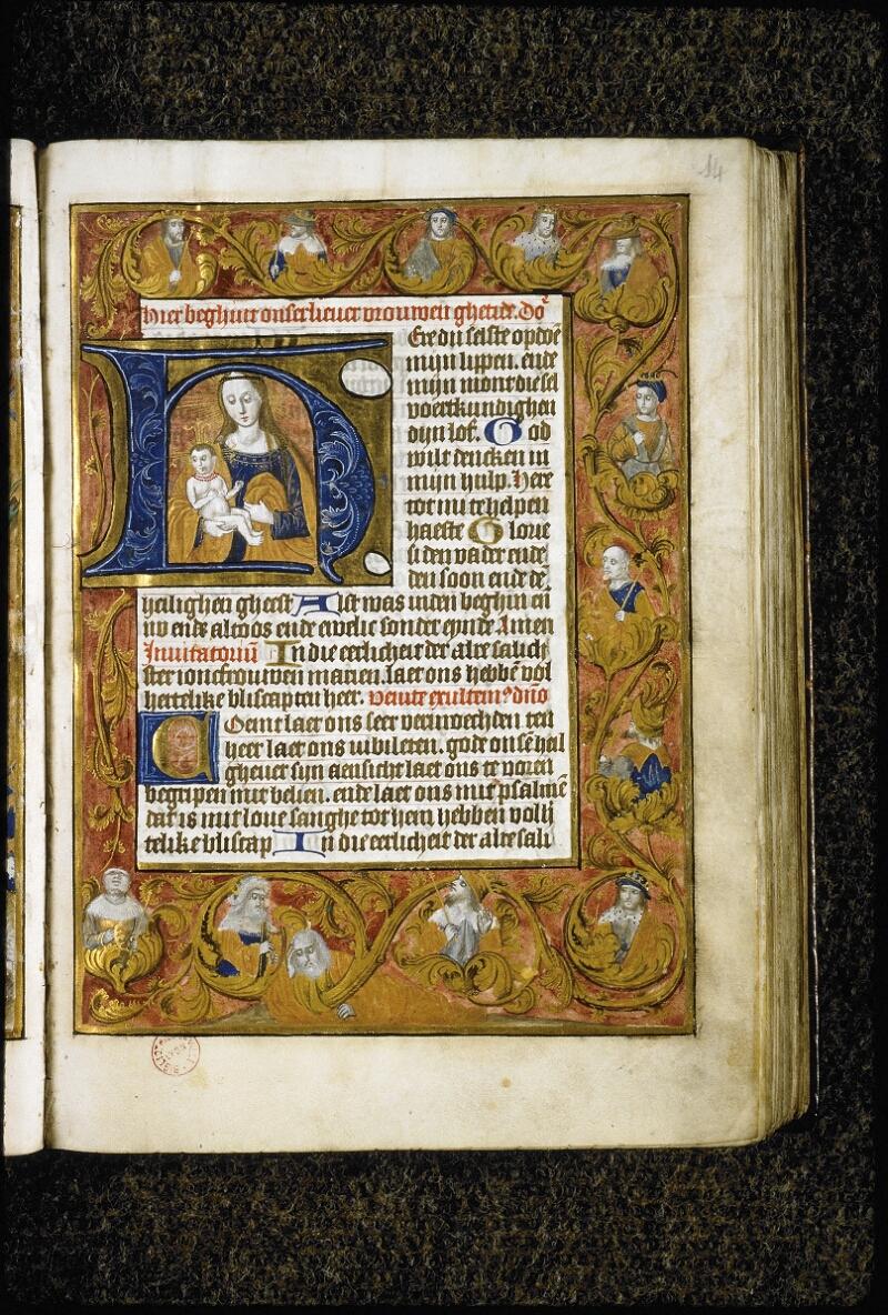 Lyon, Bibl. mun., ms. 5999, f. 014 - vue 2