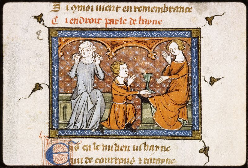 Lyon, Bibl. mun., ms. Palais des Arts 023, f. 003