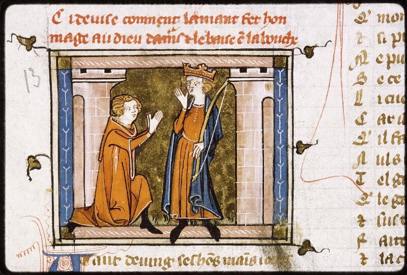 Lyon, Bibl. mun., ms. Palais des Arts 023, f. 016