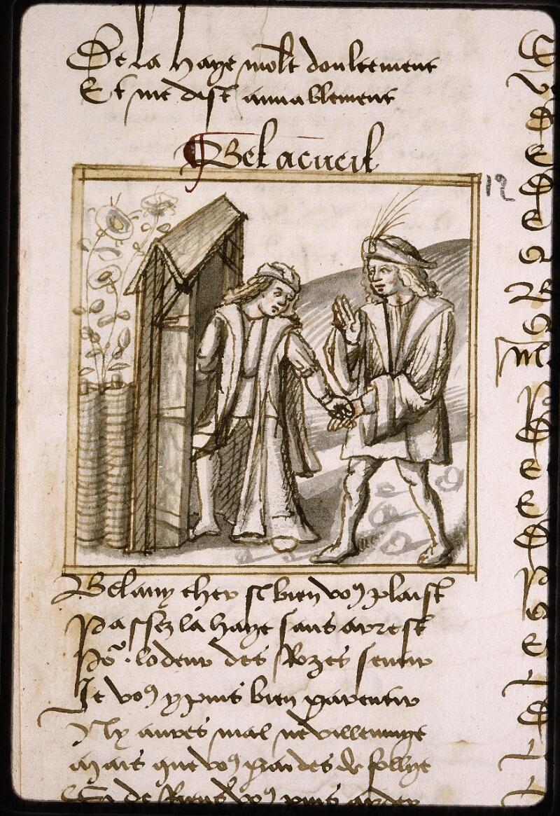 Lyon, Bibl. mun., ms. Palais des Arts 025, f. 017