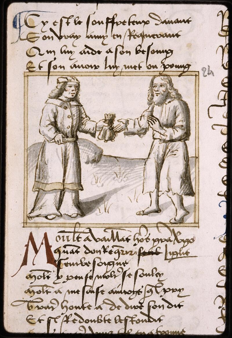 Lyon, Bibl. mun., ms. Palais des Arts 025, f. 033