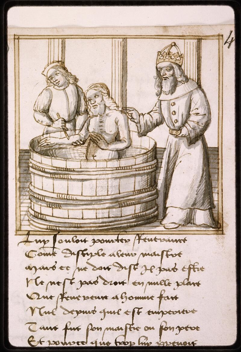 Lyon, Bibl. mun., ms. Palais des Arts 025, f. 045
