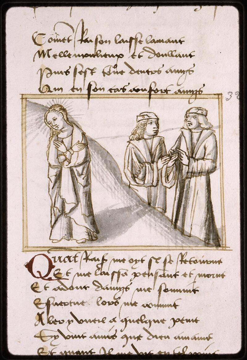 Lyon, Bibl. mun., ms. Palais des Arts 025, f. 053