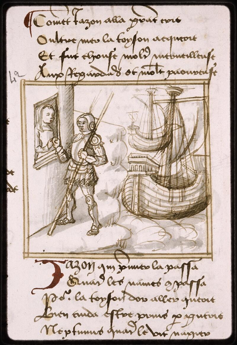 Lyon, Bibl. mun., ms. Palais des Arts 025, f. 071v